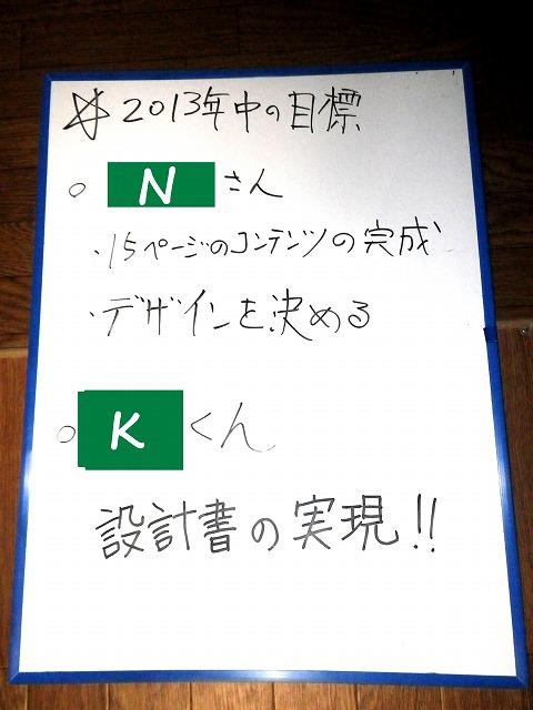 IMGP0003_nk.jpg