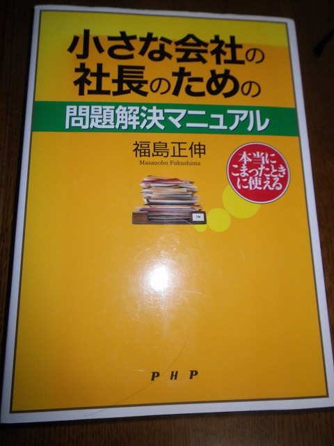 IMGP0524.jpg