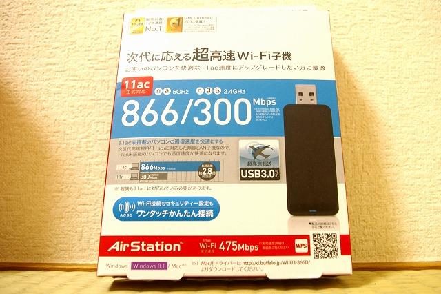 WI-U3-866D