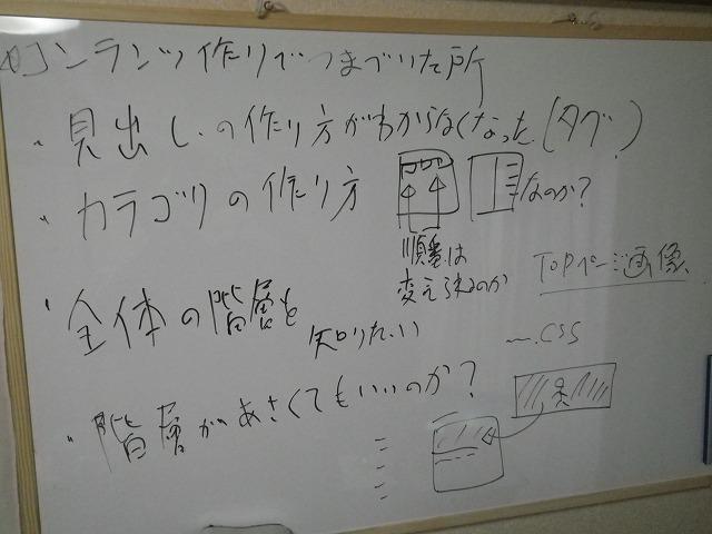 IMGP9996.jpg