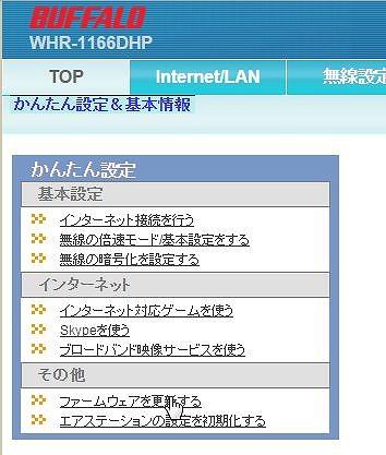 WHR-1166DHP_2.jpg