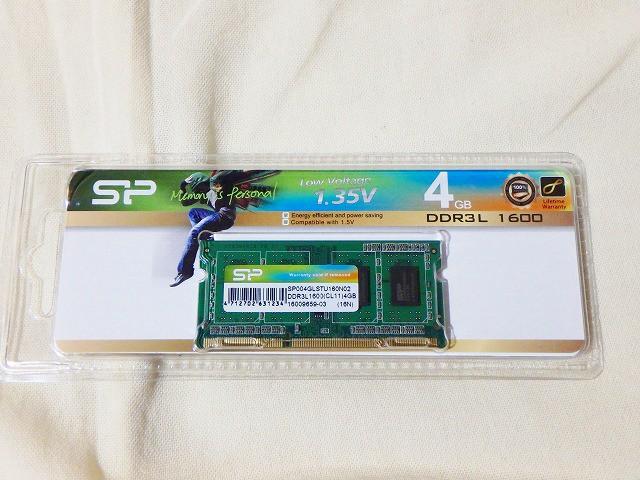 SP シリコンパワー ノートPC用メモリ 4GB 1.35V (低電圧) - 1.5V 両対応 省電力  DDR3L-1600 PC3L-12800 SO-DIMM (無期限保証)