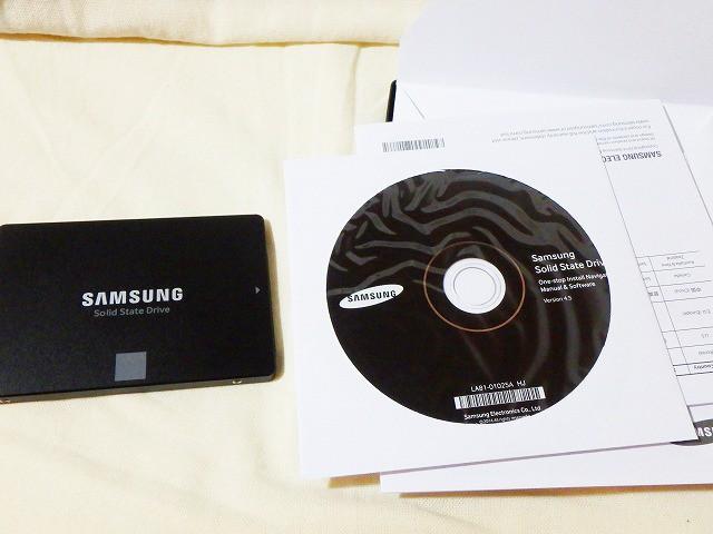 Samsung SSD 500GB 850 EVO
