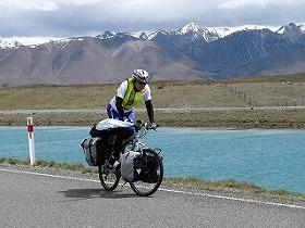 ニュージーランド自転車旅行