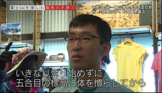 テレビ東京 最高の手順