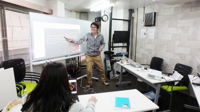 『人生をシフトする』起業・独立・開業者向け実践塾 開催風景