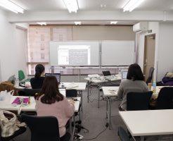『人生をシフトする』 起業・独立・開業者向け実践塾、3名参加で開催中