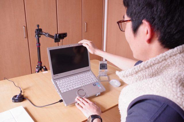カメラ用三脚にWebカメラを取り付け