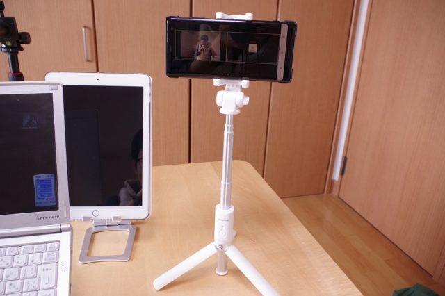 ZOOMでWebカメラをスマホで代用する時、スマホスタンドで高さ、角度を調節する