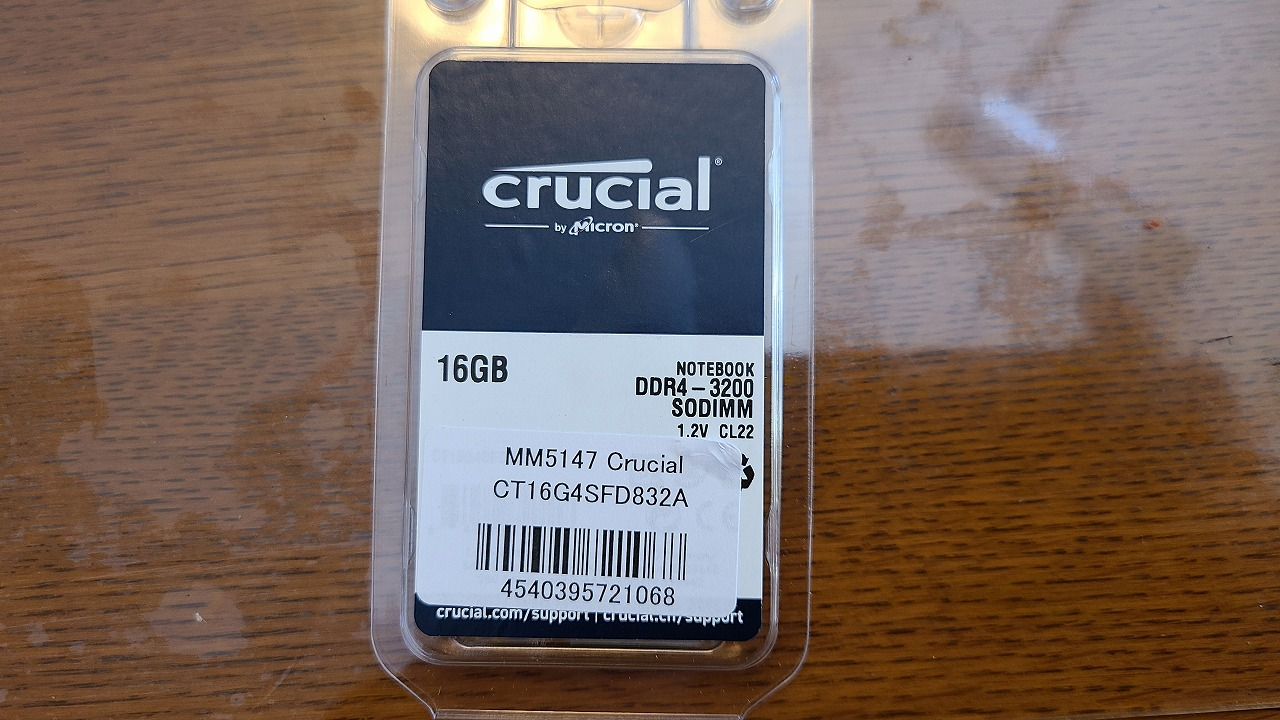 crucial CT16G4SFD832A [SODIMM DDR4 PC4-25600 16GB]